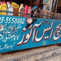 Hamid Shah Autos