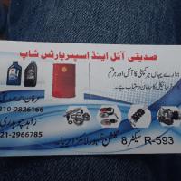Siddique Autos Oil & Spare Parts