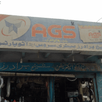 Sheikh Brothers Battery Service