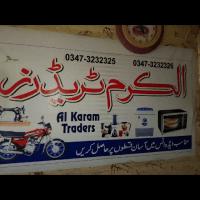 Al-Kareem Traders