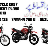 Shaheen  Autos