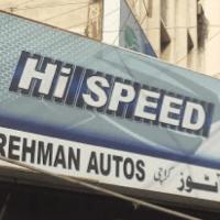 Al-Rahman Autos