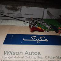 Wilson Autos