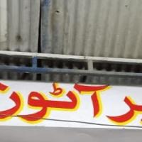 Kashmir Autos