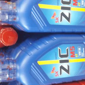 Zic bike oil