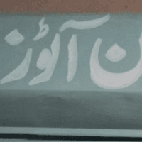Imran Auto Parts