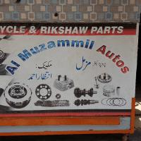 Al - Muzammil Autos