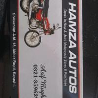 Hamza Autos