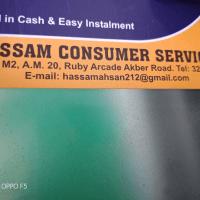 Hassam consumer services