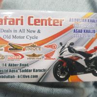 Safari Center