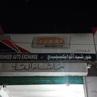 Khursheed Autos