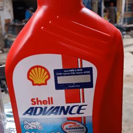 shell advance