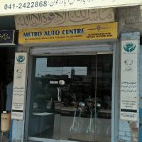Metro Auto Center