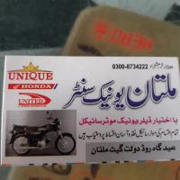 Multan Unique Centre