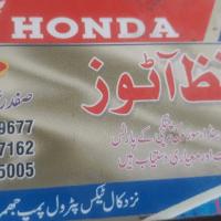 Hafiz Autos