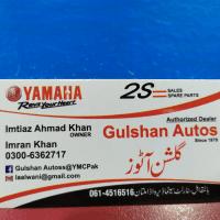 Gulshan Autos