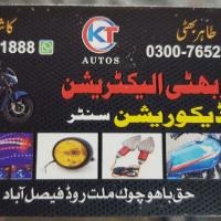 Tahir Bhatti Autos