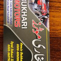 Bukhari Motors
