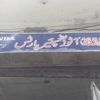 MashaAllah Auto and Spare Parts