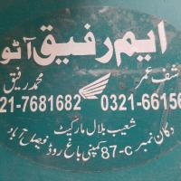 M Rafiq Auto's