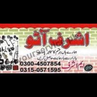 Ashraf Auto