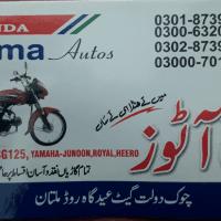 Shamma Autos