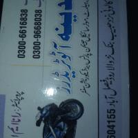 Al Madina Autos