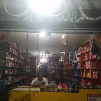 Bismillah Auto Spare parts