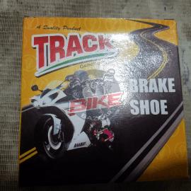 Track brake shoe