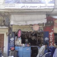 Waheed Auto Spare Parts