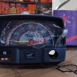 Meter Case 70