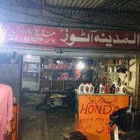 Al Madina Auto's