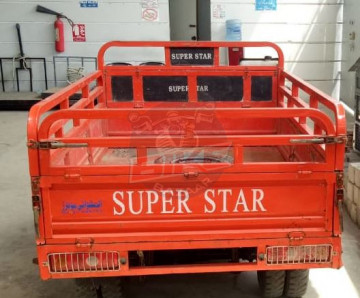 Super Star 200cc Loader Bike 2020