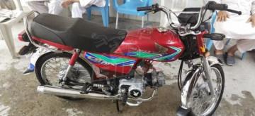 Honda 70cc