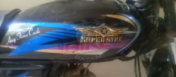 Super Star 70 2017
