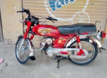 Yamaha 100 2005