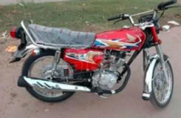Honda 125 2020