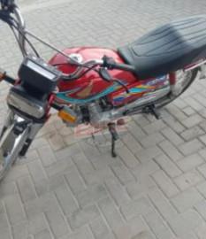 Honda 70 2019