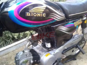 Bionic 70 2015