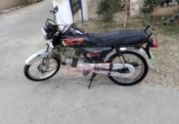 Pak Hero 70 2008
