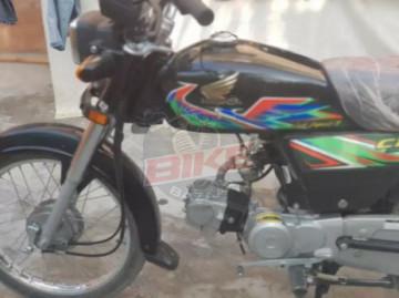 Honda CD 70 2020