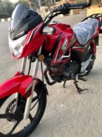 Honda CB 150 2020