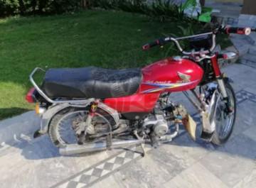 Honda 70 2010
