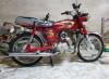 Yamaha 100 2009