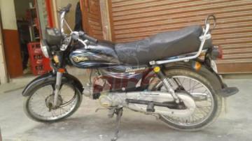 Yamaha DYL 70 2011
