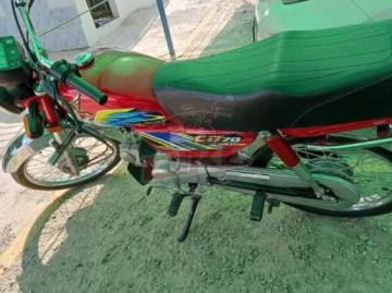 Honda CD 70 2021
