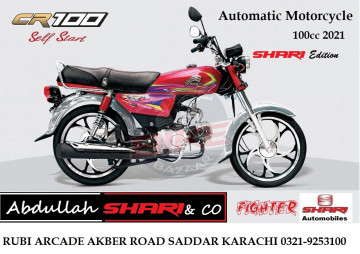 Crown Shari 100cc Automatic Motorcycle